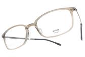 VYCOZ 光學眼鏡 MOSS GRY (透灰-銀) 沉穩簡約款 環保材質 鈦眼鏡 # 金橘眼鏡