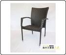 {{ 海中天休閒傢俱廣場 }} G-52 戶外時尚 編藤桌椅系列 46-7 扶手餐椅