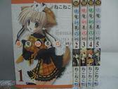 【書寶二手書T3/漫畫書_OCO】獵魔師養成班_1~5集合售