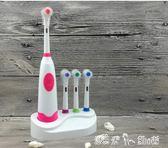 盒裝兒童電動牙刷 旋轉式 兒童牙刷 自動牙刷 小孩寶寶4刷頭防水 潔思米