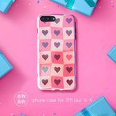 看物喜物 iphone7/8 plus X 蘋果手機殼 愛心可愛硅膠 藍光手機殼  極有家