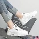 熱賣帆布鞋 小白鞋女鞋潮2021秋季新款街拍老爹板鞋百搭休閒帆布鞋秋冬季 coco
