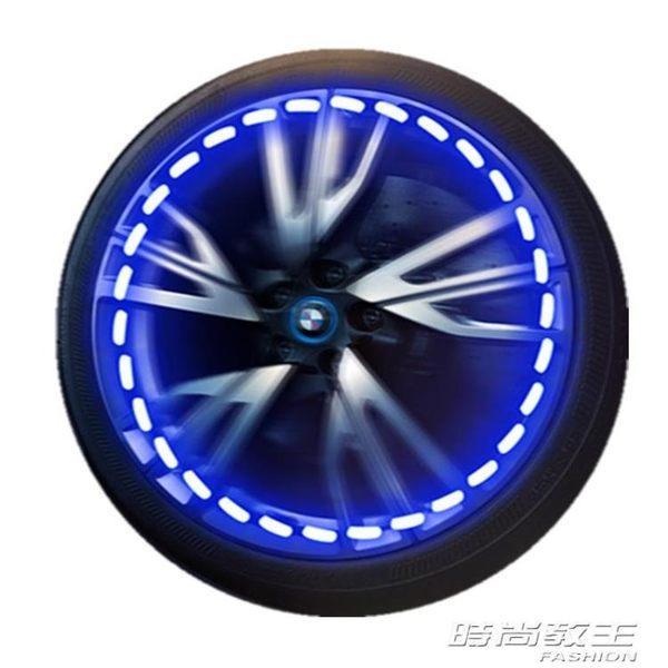 汽車太陽能輪胎燈 七彩氣門嘴燈改裝輪轂燈風火輪燈爆閃警示LED燈 時尚教主
