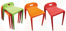 【南洋風休閒傢俱】造型椅系列 – 小馬椅(YT736-11)//點心椅/塑膠椅/備用椅/兒童椅/休閒椅(506-3)