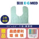 【醫技】動力式熱敷墊(未滅菌)-濕熱電熱毯(ㄇ型肩膀專用),贈品:晶透便利環保筷x1