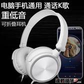 聖誕節禮物耳機隨身耳罩式音效頭戴式耳機手機有線白色嘻哈套頭時尚 運動部落