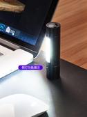 手電筒強光可充電超亮遠射疝多功能小便攜氙氣燈迷你家用戶外led 夏季上新