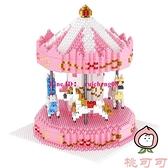 益智積木成年高難度拼裝生日蛋糕微型小顆粒旋轉木馬【桃可可服飾】