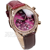 香港古歐 GUOU 閃耀時尚腕錶 三眼計時 日期顯示窗 真皮皮革錶帶 女錶 紫x玫瑰金 GU8103紫