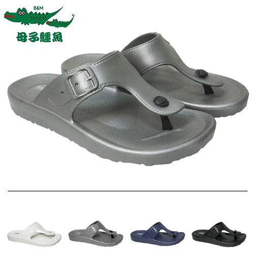 男款 母子鱷魚 MIT製造時尚一體成型 防水拖鞋 運動拖鞋 氣墊拖鞋 夾腳拖鞋 人字拖鞋 BCU5538 59鞋廊