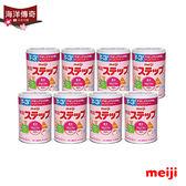【海洋傳奇】【日本出貨】Meiji 明治1-3歲二階奶粉 (800g)【8罐組】【日本船運直送】