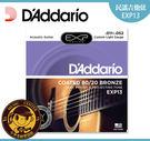 【小麥老師樂器館】民謠吉他弦 達達里奧 DAddario EXP13 (11-52)  黃銅包覆 木吉他弦【T67】