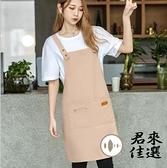 防髒圍裙日繫防油女家用男廚房工作服做飯圍裙【君來佳選】