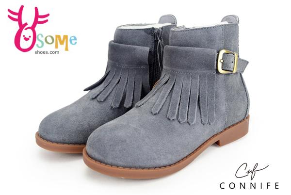 女童短靴 真皮流蘇秋冬季棉靴加絨保暖CONNIFE休閒靴M8040#灰色◆OSOME奧森鞋業