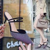 高跟拖鞋女時尚外穿女士2018新款百搭性感氣質尖頭溫柔仙女鞋 DN16964【旅行者】