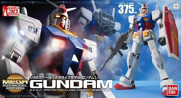 鋼彈模型 MEGA 1/48 RX-78-2 Gundam 鋼彈 30週年紀念版 第一彈 TOYeGO 玩具e哥