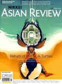 NIKKEI ASIAN REVIEW 0527-0602/2019 第279期