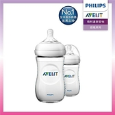【南紡購物中心】【PHILIPS AVENT】親乳感PP防脹氣奶瓶 260ml雙入組 奶嘴1月+(SCF693/23)