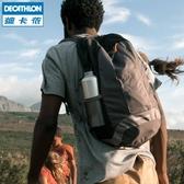 後背包旅行運動背包男戶外登山包女學生休閒輕便書包 黛尼時尚精品