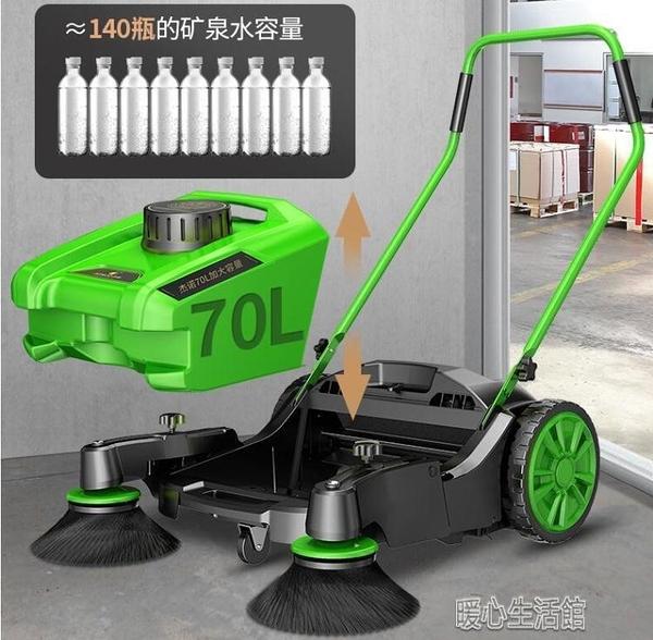 杰諾手推式掃地機商用工業用工廠車間吸塵清掃機馬路無動力掃地車YJT 暖心生活館