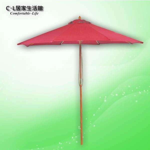 【 C . L 居家生活館 】Y834-6 7尺木傘(木桿/紅)