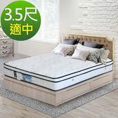 【HONEY BABY】克萊兒三線天絲乳膠系列-高支撐型獨立筒床墊 單人加大3.5x6.2尺
