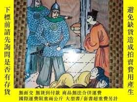 二手書博民逛書店Le罕見motif du saule(著名漢學家高羅佩小說《狄公