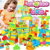 積木兒童拼裝玩具益智6-7-8-10歲男孩子塑料拼插寶寶1-2-3周歲女 愛麗絲精品igo