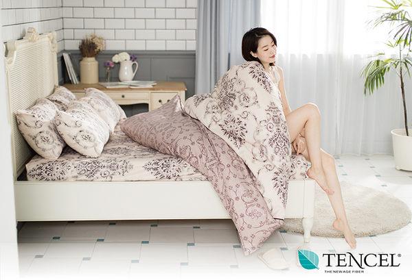 快速出貨【LORIA洛莉亞】超便宜平價天絲TENCEL天絲四件式床包組~標準雙人【托馬斯】