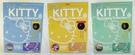 【震撼精品百貨】Hello Kitty~Accessory Collection_飾品收藏書『Vol.10、11、12』