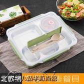 推薦304保溫飯盒不銹鋼成人便當盒食堂分格餐盤1層帶蓋大號長方形餐盒【店慶85折促銷】