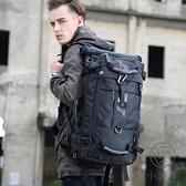 戶外旅游運動後背包旅行包男雙肩包登山包大容量書包【小酒窩服飾】