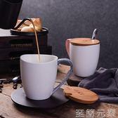 大容量情侶杯陶瓷創意水杯一對套裝咖啡杯   igo  至簡元素
