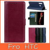 HTC U19e 象紋光面皮套 手機皮套 插卡 支架 掀蓋殼 保護套 皮套