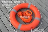 船用專業救生圈成人救生游泳圈實心國標塑料5556好樂匯