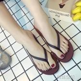 新款時尚人字拖女生防滑夾腳海邊情侶沙灘黑色平底涼拖鞋女夏外穿 韓語空間