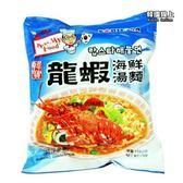 韓國KORMOSA龍蝦海鮮湯麵(110公克)