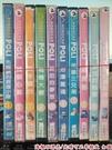 挖寶二手片-0Y01-006-正版DVD...
