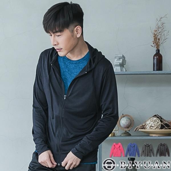 涼感外套 【OBIYUAN】防曬 吸濕排汗 抗臭 連帽外套 情侶 薄外套 共4色【EO88001】