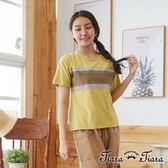 【Tiara Tiara】百貨同步aw 暖色塊拼接純棉短袖上衣(黃)