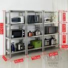 滿元秒殺85折 廚房用品微波爐架子置物架落地不銹鋼4層烤箱架子收納架儲物貨架xw