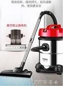 吸塵器HC-T3143R家用商用干濕吹三用桶式酒店賓館 【全館免運】YYJ