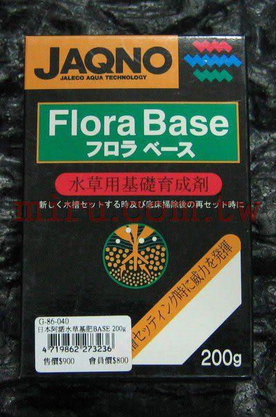 【西高地水族坊】日本阿諾JAQNO水草基肥Base 40g