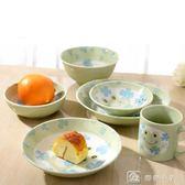 卡通陶瓷碗套裝家用可愛兒童餐具寶寶碗碟雙耳碗菜盤子 全館單件9折