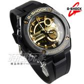 G-SHOCK GST-210B-1A9  時尚腕錶 黑金 男錶 橡膠錶帶 GST-210B-1A9DR CASIO卡西歐 電子錶