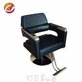 理發店椅子發廊專用剪發椅子可放倒升降簡約現代美容院椅美發椅子 町目家