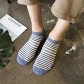 店長推薦 夏季薄款純棉條紋襪子韓國潮流男士短襪春秋全棉打底百搭防臭船襪