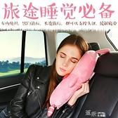 汽車安全帶護肩套兒童車載安全帶套加長卡通抱枕車內用品保險帶 【全館免運】igo