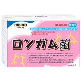 日比野 HIBINO 龍根益菌王(微顆粒/隨手包)2.5g*45入【佳兒園婦幼館】