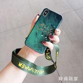 iphonex手機殼 祖母綠女夏日潮牌iphone新款 ZB838『時尚玩家』